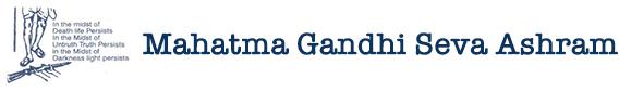Mahatma Gandhi Seva Ashram
