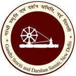 gandhi-smriti-darshan-samiti