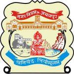 municipal-corporation-jabalpur
